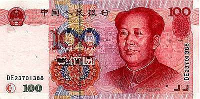 China's currency, the RMB
