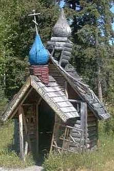 Russian Orthodox sprit house in Alaska