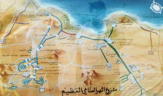 Libya's Great Man-Made River Project